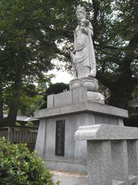 山形ペット火葬 | 浄土宗龍雲山知教寺 | 納骨塔